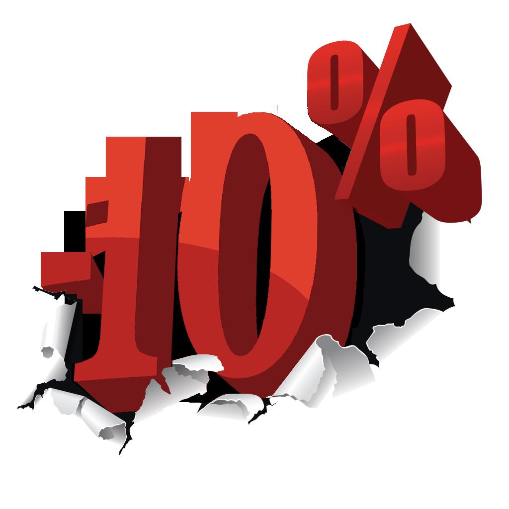 Скидка 10 процентов