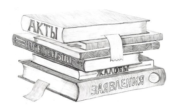 yuridicheskiy_arkhiv