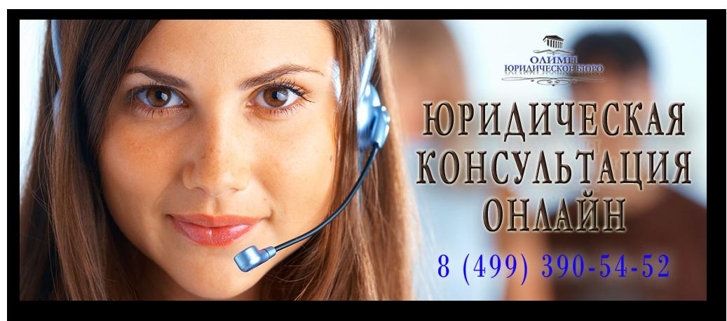 Legal_advice_online
