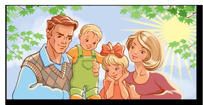 семейные вопросы