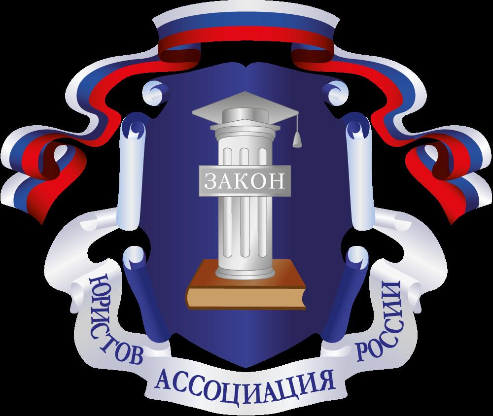 logo_laweyr