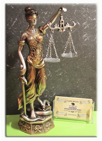 судебное представительство(400x555x72dpi)