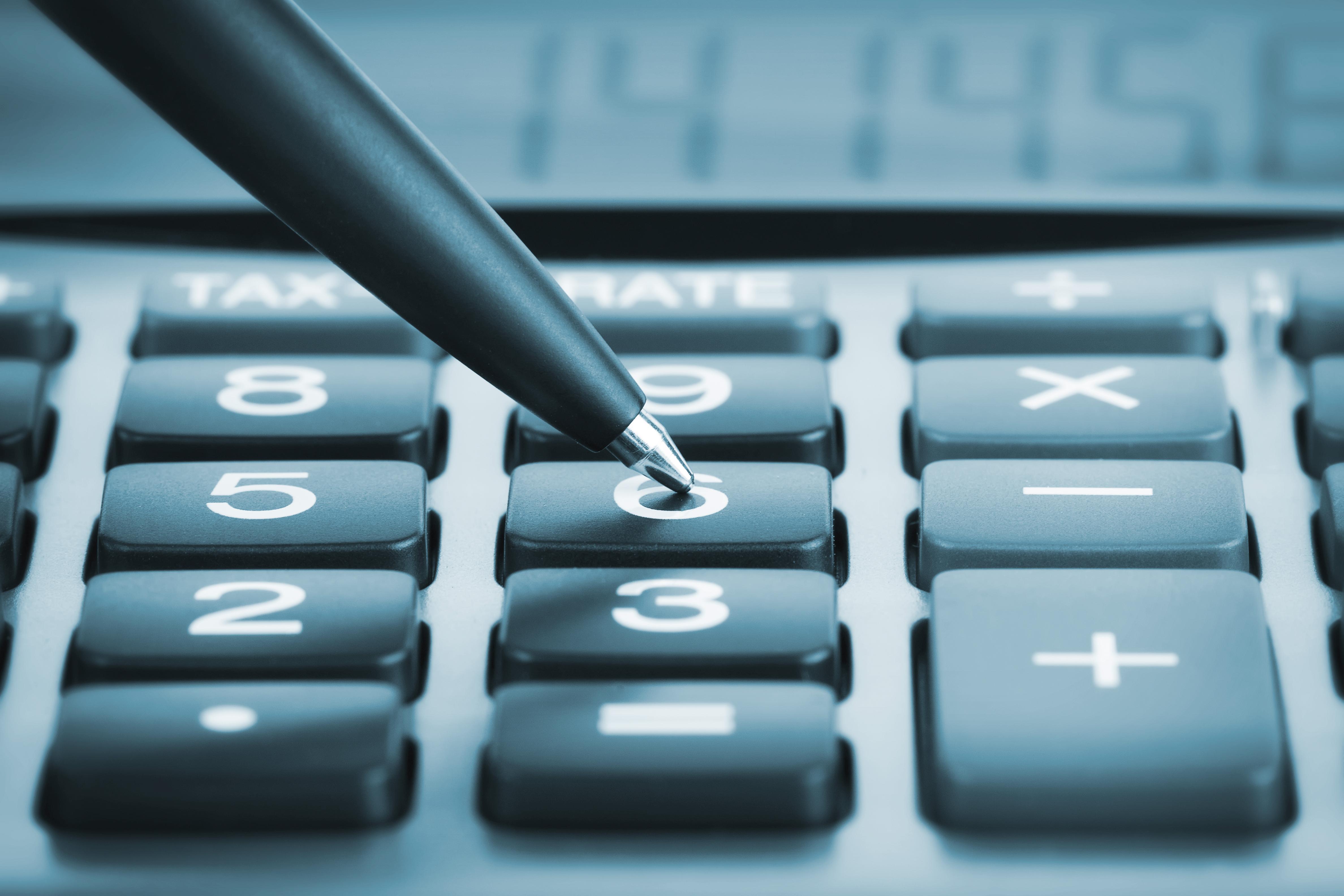 налоговый калькулятор имущества