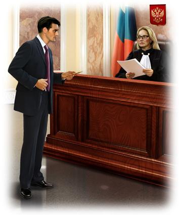 Представительство в арбитражных и третейских судах