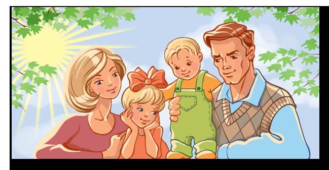 Бесплатная юридическая консультация по семейным вопросам
