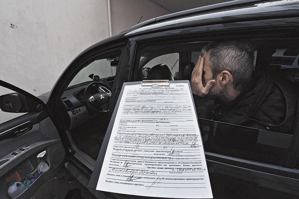 Несправедливо оштрафованный водитель имеет право на возмещение судебных расходов